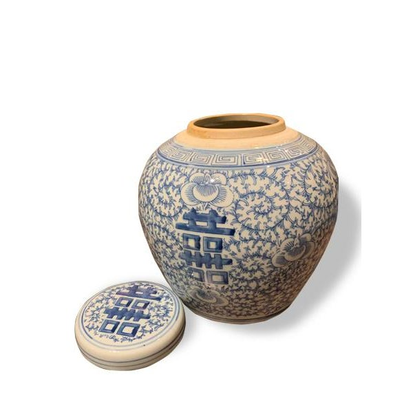 """Chinese Asian Antique Style """"Double Happiness"""" Blue and White Jar For Sale - Image 3 of 5"""