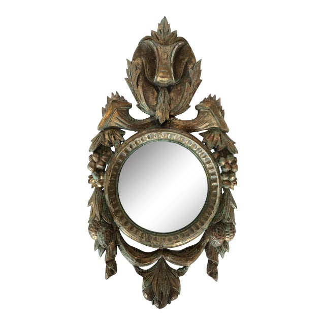 Vintage French Louis XV Carved Wooden Mirror For Sale