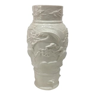 Chinese Motif & Eagle French Porcelain Vase