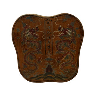 Chinese Yellow Brown Lacquer Color Dragons Scenery Painting Box For Sale