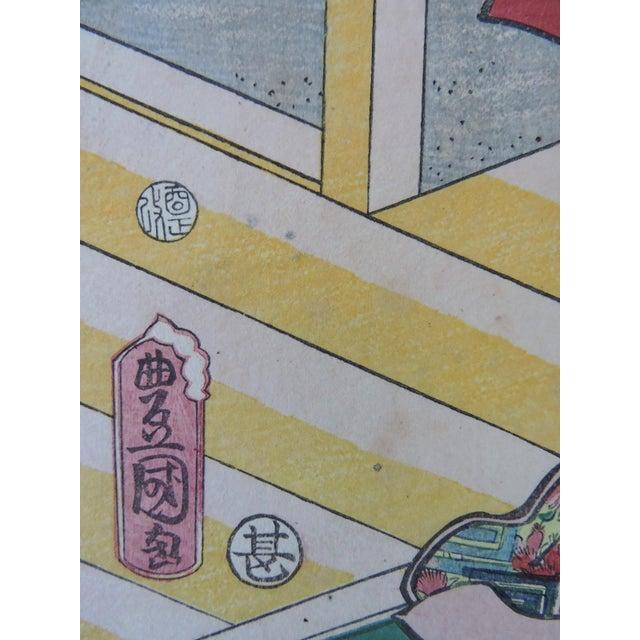 Paper Antique Japanese Ukiyo-E Woodblock Triptych of Prince Genji by Utagawa Kunisada 1786-1865 For Sale - Image 7 of 11