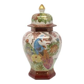 Vintage Japanese Satsuma Peacock Porcelain Ginger Jar For Sale