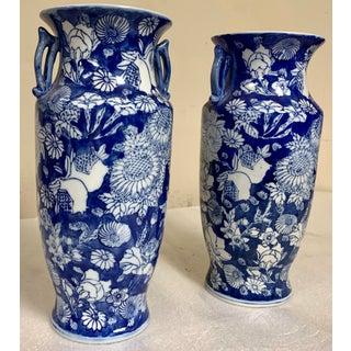 Pair of 1950s Asian Blue & White Porcelain Vases Preview