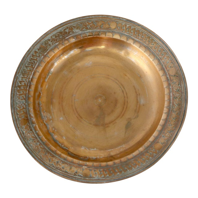 Turkish Ottoman Antique Copper Plate or Dish Hand Forged and Hand Chiseled Tinned For Sale