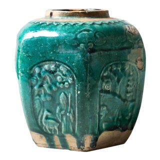 Antique Embossed Green Pot I For Sale
