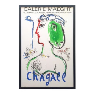 "Marc Chagall Rare Vintage 1972 Mourlot Lithograph Print "" the Artist as a Phoenix "" Framed Collector's Paris Exhibition Poster For Sale"