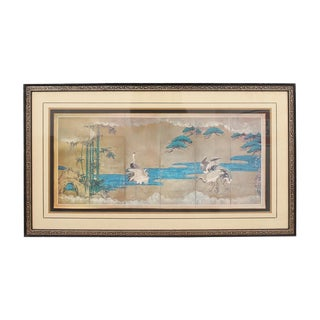Vintage Asian Style Framed Painting on Paper For Sale