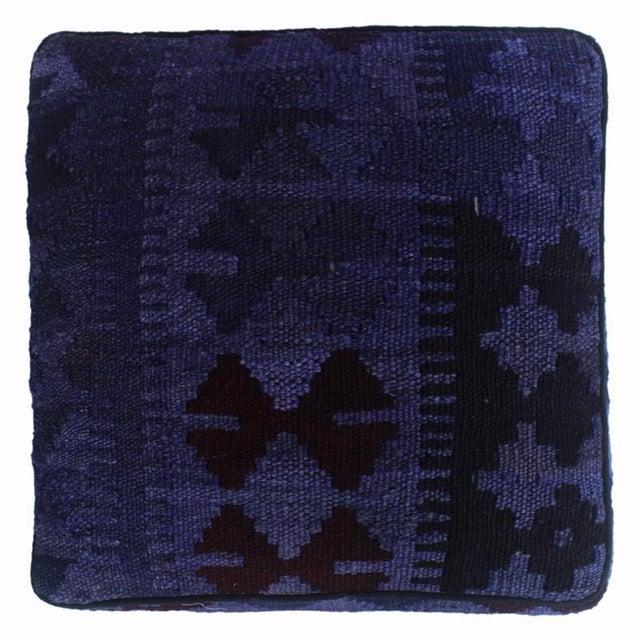 1990s Retro Demetria Purple/Dark. Gray Kilim Upholstered Handmade Ottoman For Sale - Image 5 of 8