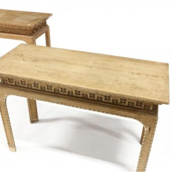 Early 20th century, rectangular top with gadrooned molding, over Chinese style floral fretwork, raised on straight legs...