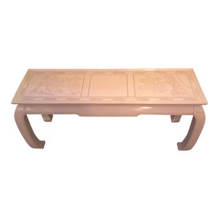 Lexington Furniture Mid-Century Ming Console Table