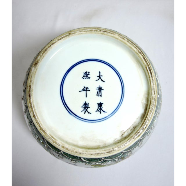 'Kangxi' Chinese Pink & White Lotus Flower Porcelain Ginger Jar With Green and Blue Fish For Sale - Image 9 of 10