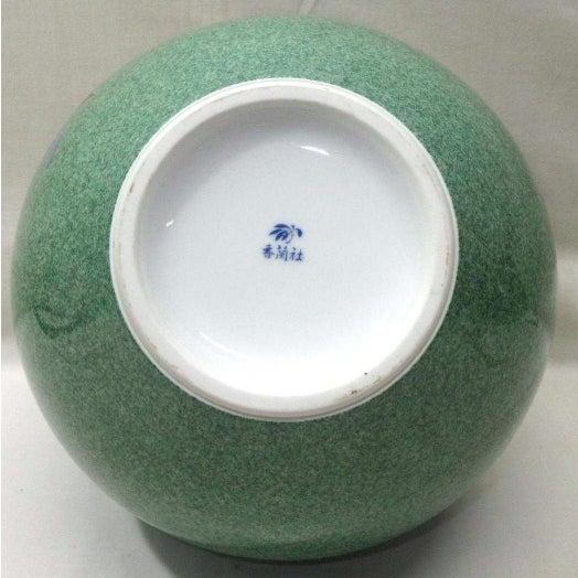 Ceramic Late 20th Century Vintage Bulbous Oriental Vase For Sale - Image 7 of 8