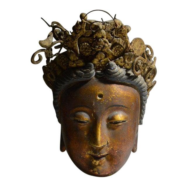 Gilt Stucco Head of Kuan-yin For Sale