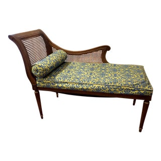 1960's Vintage French Cane Settee For Sale