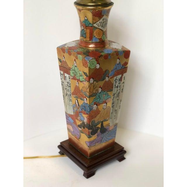Metal Kutani Vase as Lamp For Sale - Image 7 of 11