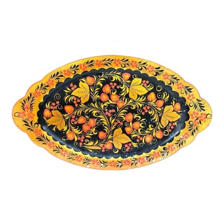 Mid-Century Gold Painted Oval Tray For Sale