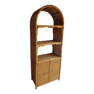 20th Century Boho Chic Wicker Etagere Shelving Unit/Bookcase For Sale