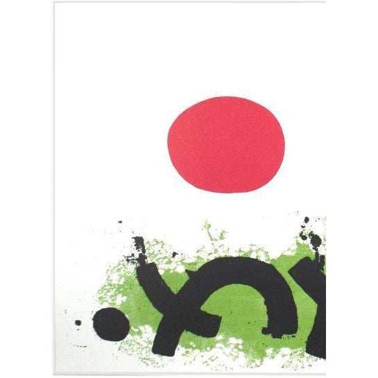 Artist: Adolph Gottlieb Title: Untitled, 1974 Exhibition poster for Gottlieb's show at the Hokin Gallery, Florida....