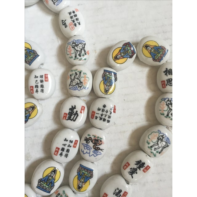 Chinese Astrological Signs Porcelain Beads - Image 5 of 5