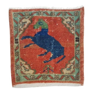 1970s Vintage Handwoven Table Decor / Small Rug For Sale