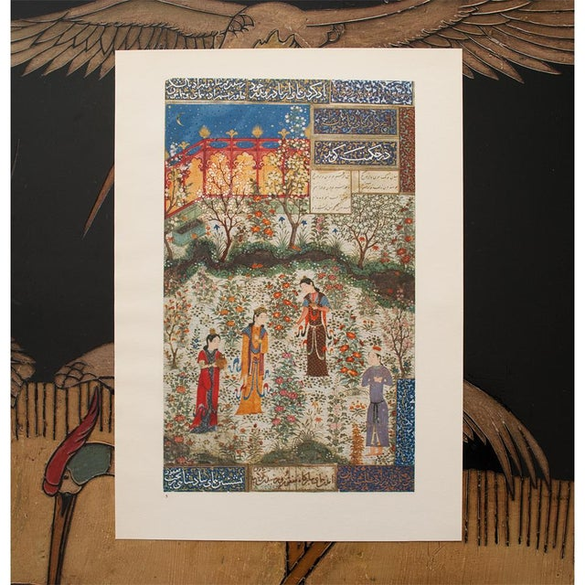 Lithograph 1940s Prince Humay and Humayun Original Persian Plate For Sale - Image 7 of 10