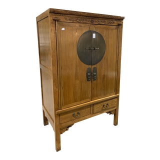 19th Century Antique Qing Style Armoire For Sale
