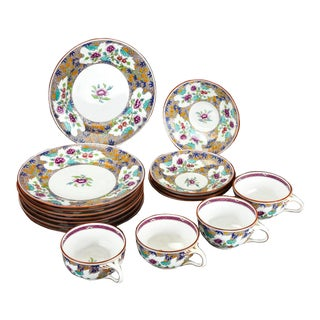 Antique Mintons Chinoiserie Tea Service for Four 18800-1900 - Set of 16 For Sale
