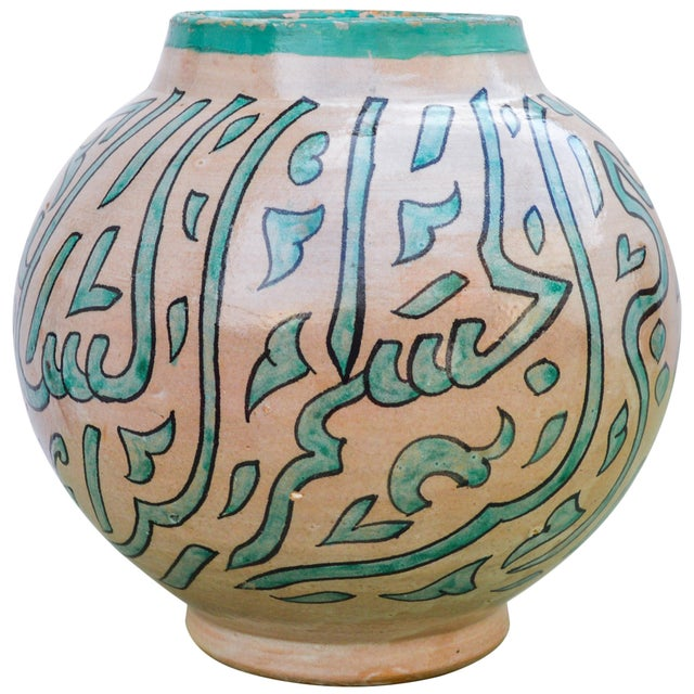 Handcrafted ceramic vase hand-painted with Moorish calligraphy in turquoise from Fez, Morocco. No maker's mark.
