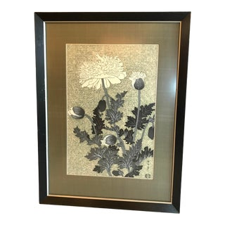 Vintage Mid-Century Japanese Botanical Signed Woodblock Print For Sale