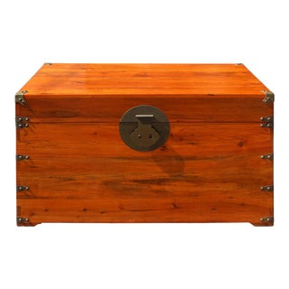Oriental Chinese Brown Wood Moon Face Hardware Trunk Table For Sale