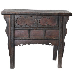 Vintage Rustic Chinese Cabinet For Sale