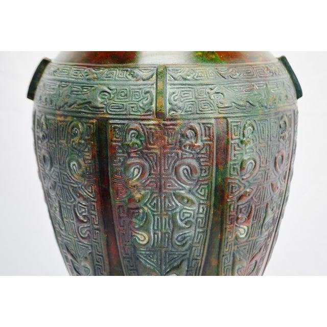 Marbro Mid-Century Egyptian Design Table Lamp - Image 4 of 11