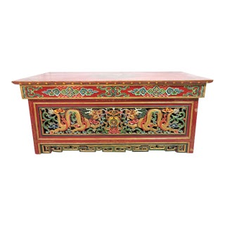 Vintage Boho Chic Double Dragon Tibetan Folding Altar Coffee or Console Table For Sale