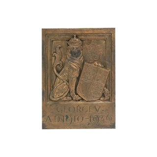 Antique Bronze King George V Memorial Park Entrance Plaque