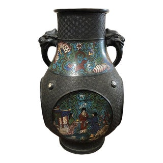 Vintage Early 20th Century Japanese Bronze and Cloisonné Table Vase For Sale