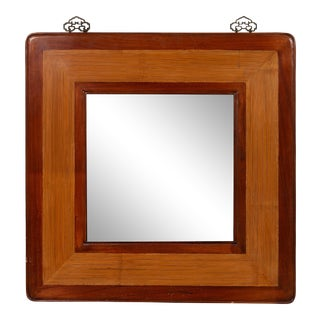 Vintage Chinese 1950s Two-Toned Elm and Rattan Square Mirror with Beveled Glass For Sale