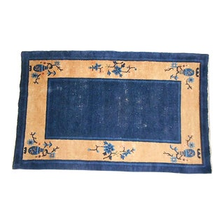 "Semi Antique Hand Woven Art Deco Chinese Rug- C.1930's-An Estate Rug-4'11"" X 3'1"" For Sale"