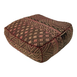 Moroccan Vintage Tribal Floor Pillow Seat Cushion Made From a Tribal Kilim Rug For Sale