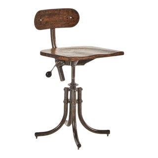 Mid-Century Industrial French Adjustable Wooden Desk Chair For Sale
