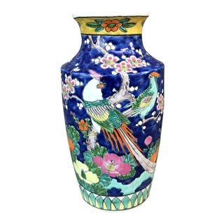 Hand Painted Vintage Japanese Vase For Sale