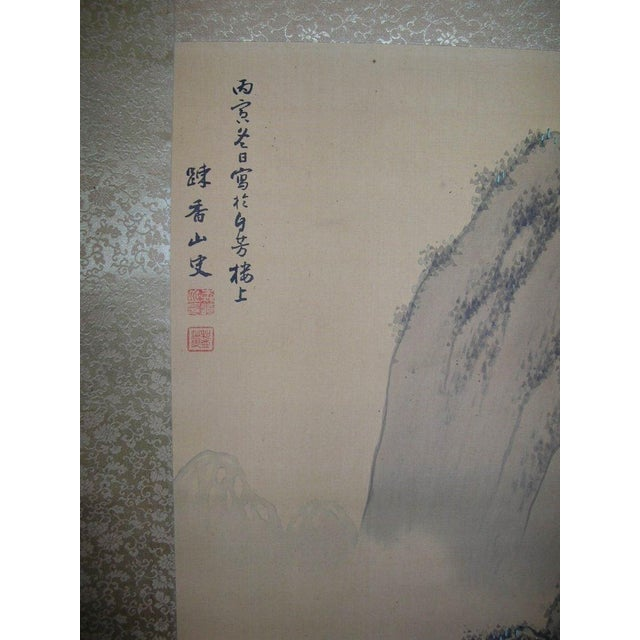 Antique Japanese Scroll: Antique Japanese Landscape Scroll Painting