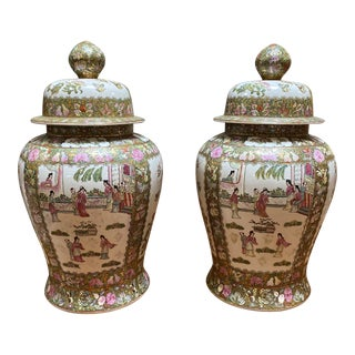 Vintage Large Chinoiserie Ginger Jars - a Pair For Sale