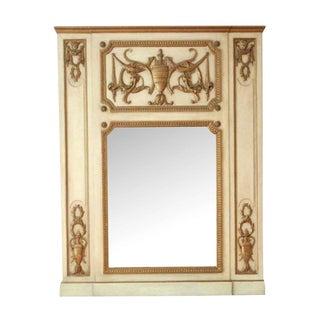 Waldorf Astoria Tan & Gold Room 765 Overmantel Mirror For Sale
