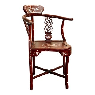 1930s Vintage Hand Carved Rosewood Corner Chair For Sale