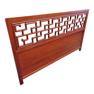 Chinese Rosewood Queen Size Headboard For Sale