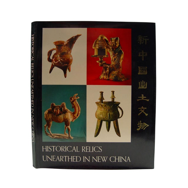 Historical Relics Unearthed in New China Book - Image 1 of 11