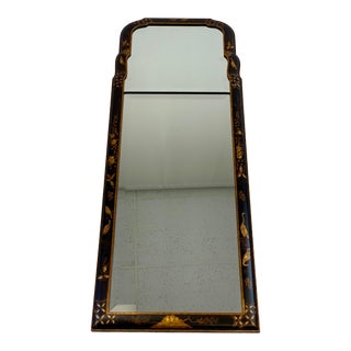 Late 20th Century Williamsburg Restoration Queen Anne Gilded Mirror For Sale