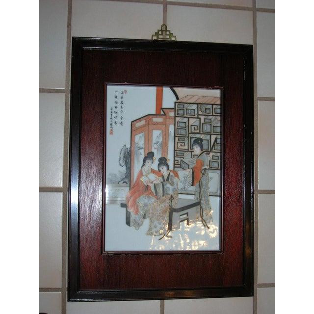 1930s Vintage Oriental Famille Rose Geisha Table Screen Framed Porcelain Plaque Tile For Sale - Image 5 of 5
