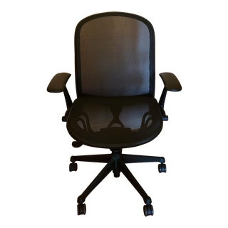 Chadwick Black Task Chair for Knoll