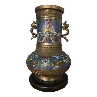Vintage Brass Cloisonné Urn For Sale